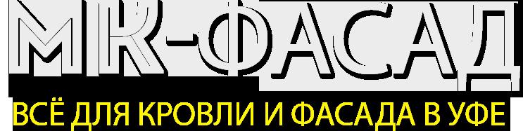 MK-Фасад