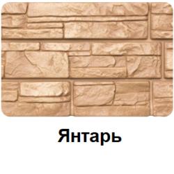 Панель Я-фасад Крымский сланец