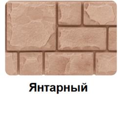 Панель Я-фасад Екатерининский камень